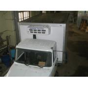 Холодильная установка Thermal 2500